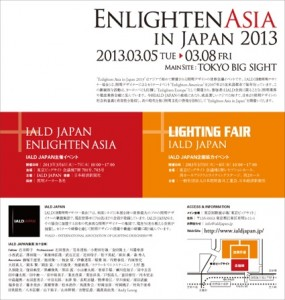 enlighten_card_j