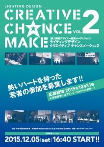 CCM02_A4_flyer